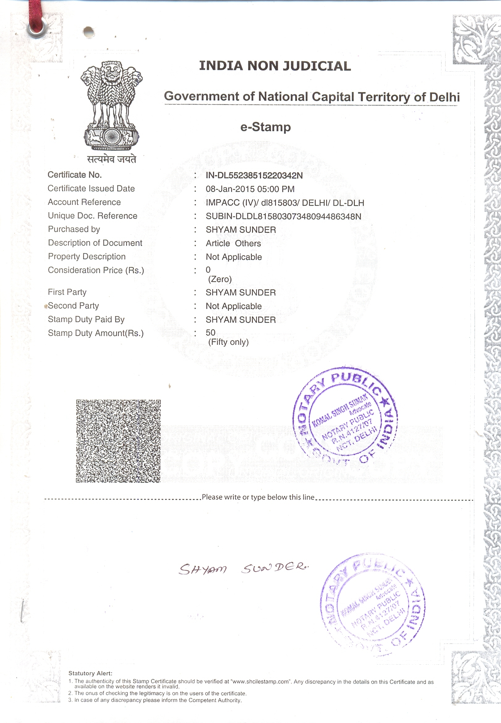 Birth certificate template india choice image certificate design birth certificate template india gallery certificate design and birth certificate sample form images certificate design and yadclub Image collections